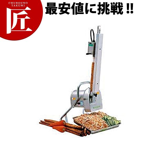 電動ササガキー GOC-45スライサー 電動 野菜調理器 ささがき 業務用 【ctss】