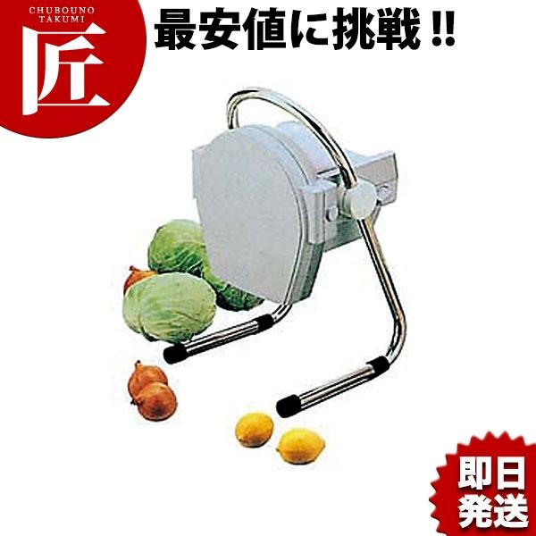 ミニスライサー SS-250C スライサー 万能調理器 野菜調理機 千切り 業務用 あす楽対応 【ctss】