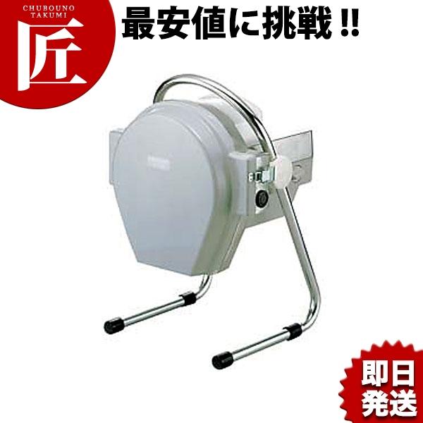 ミニスライサー SS-350Aスライサー 電動 野菜調理機 千切り おろし 業務用 あす楽対応 【ctss】