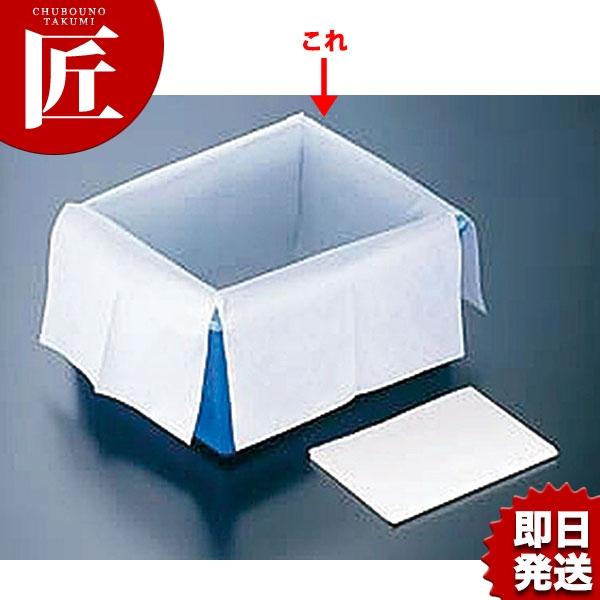 ウー米パック 大 (200枚入) 業務用 あす楽対応 【ctss】