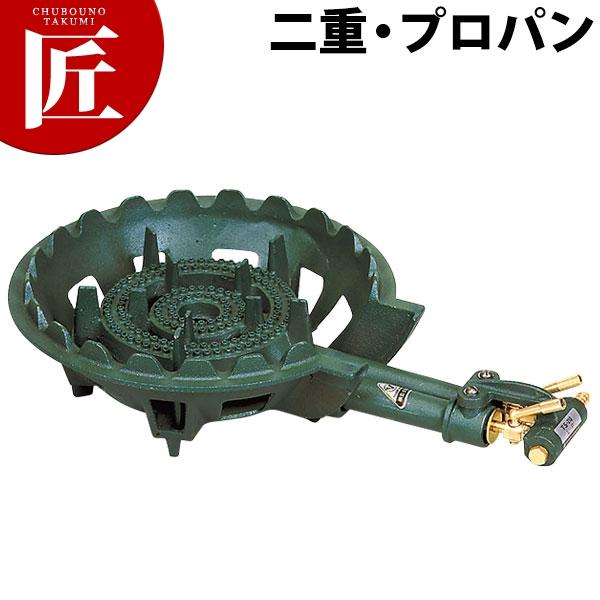 タチバナ製作所 鋳物コンロ LPガス プロパン 二重 種火なし TS-210【ctss】