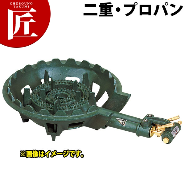 タチバナ製作所 鋳物コンロ LPガス プロパン 二重 種火付き TS-210P 【ctss】