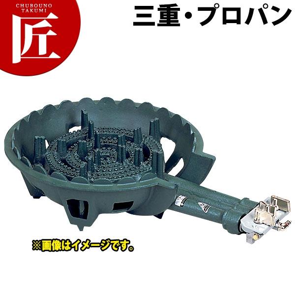 タチバナ製作所 鋳物コンロ LPガス プロパン 三重 種火付き TS-330P 【ctss】