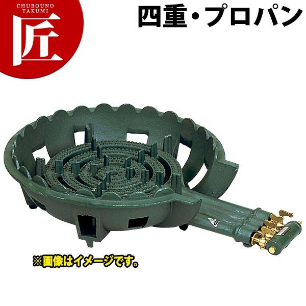 タチバナ製作所 鋳物コンロ LPガス プロパン 四重 種火付き TS-440P 【ctss】