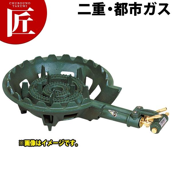 タチバナ製作所 鋳物コンロ 都市ガス12・13A 二重 種火付き TS-210P 【ctss】