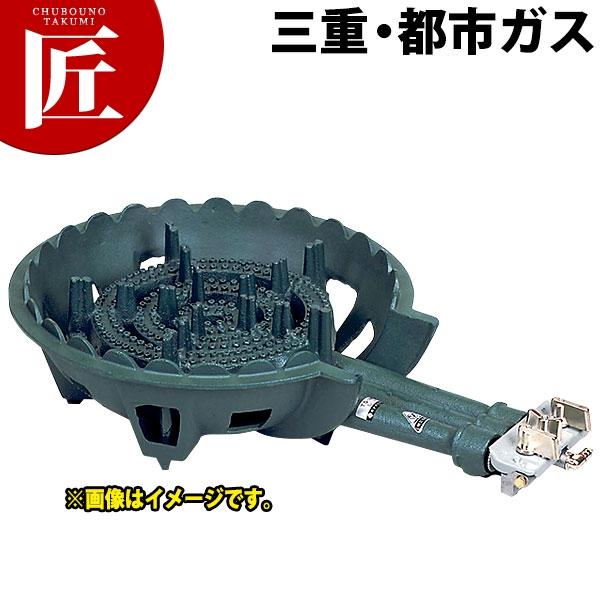 タチバナ製作所 鋳物コンロ 都市ガス12・13A 三重 種火付き TS-330P 【ctss】