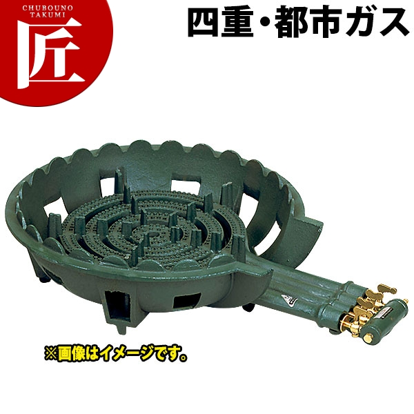 タチバナ製作所 鋳物コンロ 都市ガス12・13A 四重 種火付き TS-440P 【ctss】