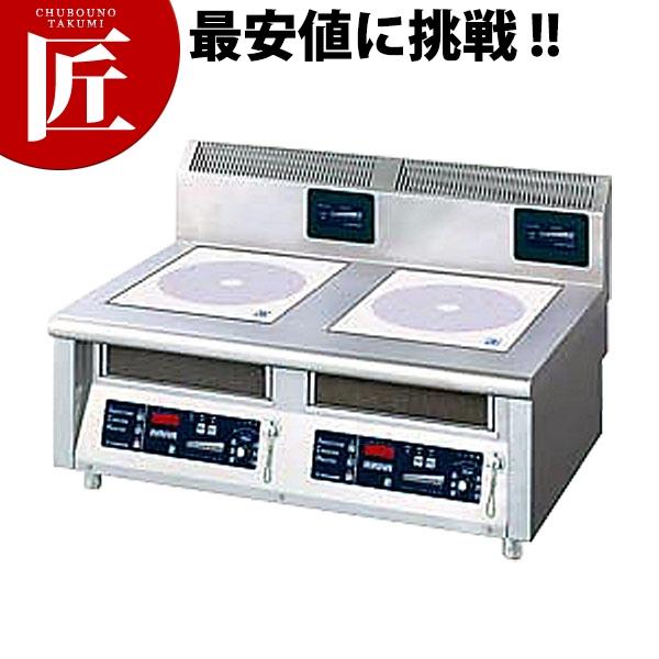 電磁調理器卓上型2連 MIR-1035TA【運賃別途】 業務用 【ctss】