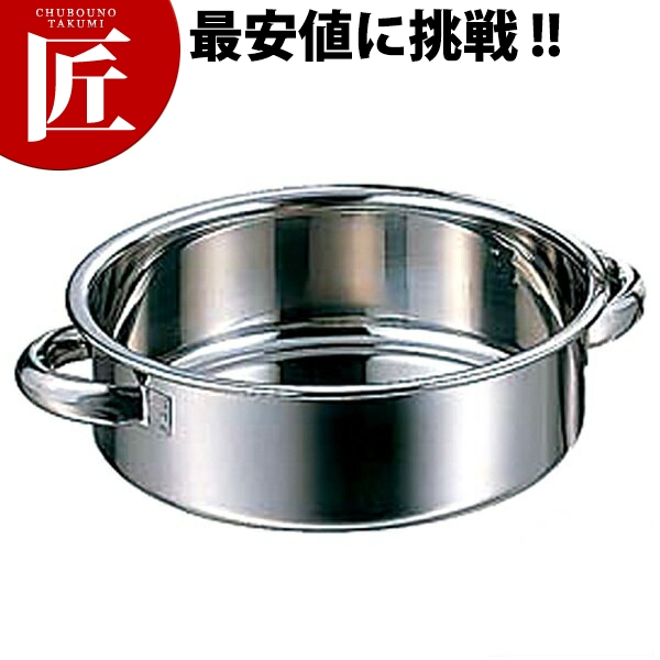 AG 18-8 外輪鍋 本体のみ 48cm 外輪鍋 業務用外輪鍋 両手鍋 外輪鍋 ステンレス 業務用 【ctss】