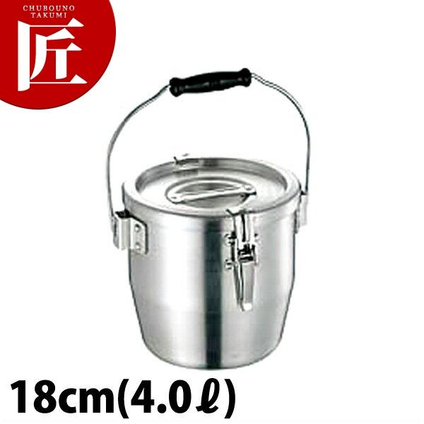 アルミ テーパー付 給食缶 18cm (4.0L) 【ctss】