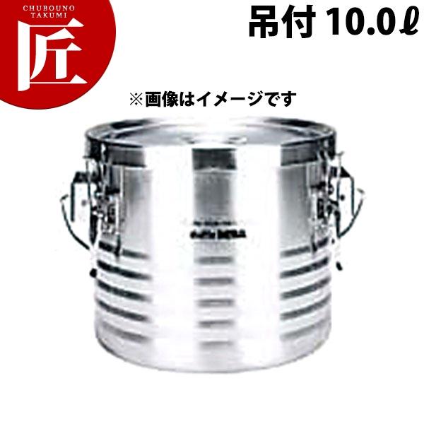 サーモス シャトルドラム JIK-S10 (10.0L) 【ctss】