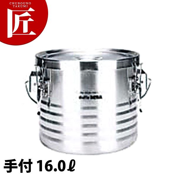 サーモス シャトルドラム JIK-W16 (16.0L) 【ctss】