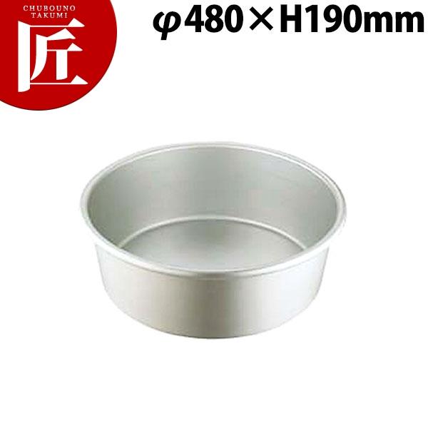 アルマイト タライ 48cm 33.0L 【ctss】タライ たらい 洗い桶 アルミ アルマイト 業務用 領収書対応可能