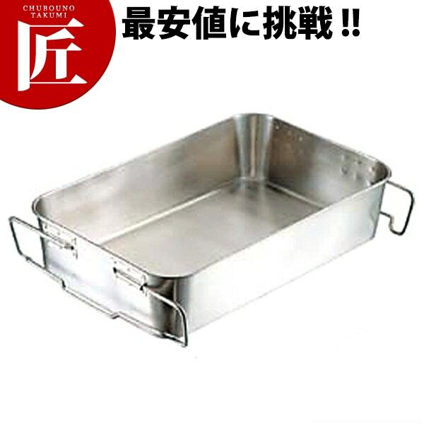 送料無料 18-8抗菌給食バット 運搬型 給食バット 給食コンテナー ステンレスバット ステンレス番重 燕三条 日本製 業務用 領収書対応可能