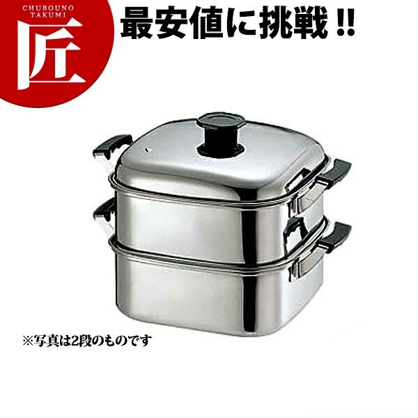 送料無料 T 18-8 角蒸器 3段 29cm 角蒸器 蒸し器 角蒸し器 蒸し鍋 ステンレス製 燕三条 日本製 業務用 領収書対応可能