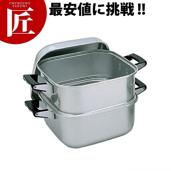 送料無料 アルマイト 角蒸器 一重 26cm 角蒸器 蒸し器 角蒸し器 蒸し鍋 アルミ 業務用 領収書対応可能