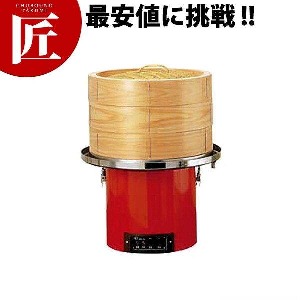 送料無料 電気式フードスチーマーHBD-5L 蒸し器 点心 飲茶 電気式 業務用 領収書対応可能