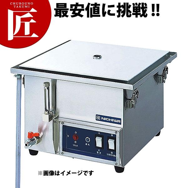 送料無料 ニチワ 電気蒸し器 NES-451-3 【ctss】 蒸し器 点心 飲茶 電気式 業務用 領収書対応可能