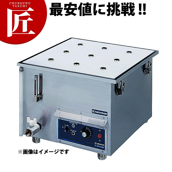 送料無料 ニチワ 電気蒸し器 NES-459-4.5 【ctss】 蒸し器 点心 飲茶 電気式 業務用 領収書対応可能