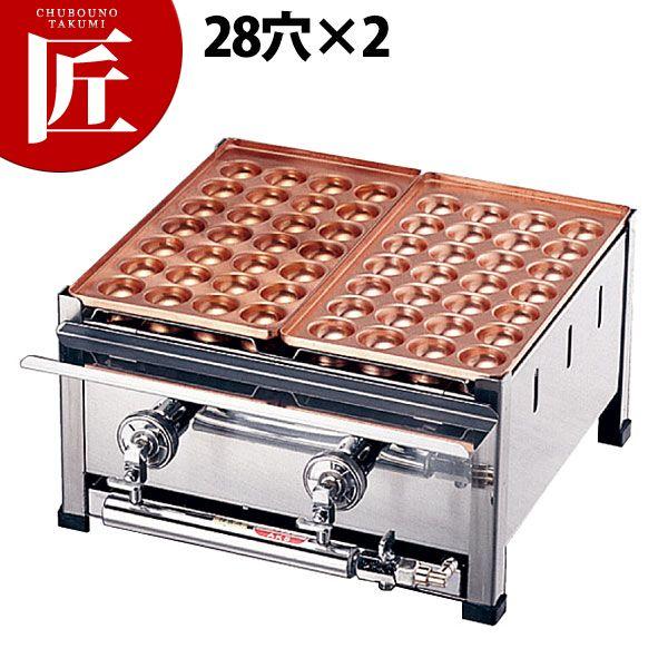 銅 たこ焼き台 2連セット LPガス(プロパン) A (28穴X2枚) 【運賃別途】【ctss】
