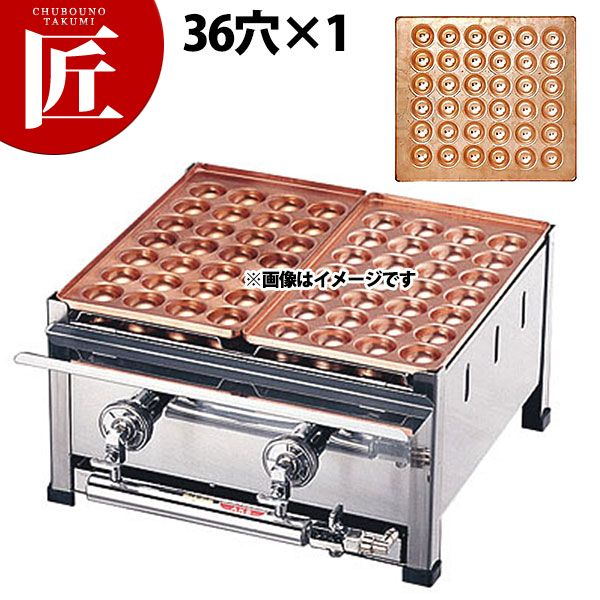 銅 たこ焼き台 2連セット LPガス(プロパン) D (36穴X1枚) 【運賃別途】【ctss】