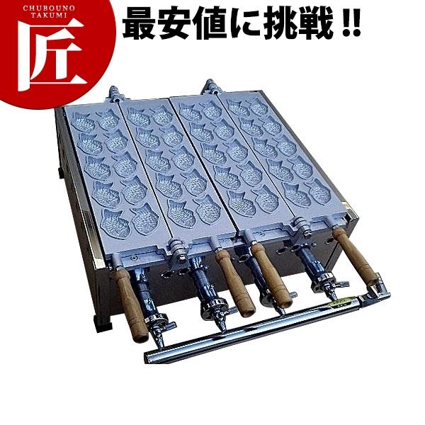 関西型 プチ たい焼き器(10匹) 2連 12・13A(都市ガス) 【運賃別途】【ctss】