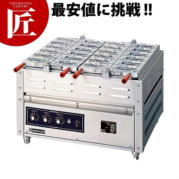 電気 重ね合わせ式 焼き物器 NG-3(3連式) 今川焼き φ74【運賃別途】【ctss】