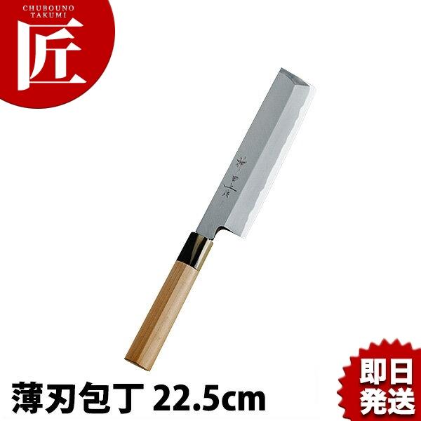 送料無料 神田上作 薄刃 225mm 包丁 和包丁 洋包丁 薄刃包丁 業務用 あす楽対応 領収書対応可能