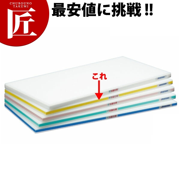 抗菌ポリエチレンかるがるまな板 標準タイプ SDK 片面5mm イエロー 1500×450×30mm まな板 抗菌まな板 プラスチックまな板 業務用プラスチックまな板 業務用まな板 【ctss】