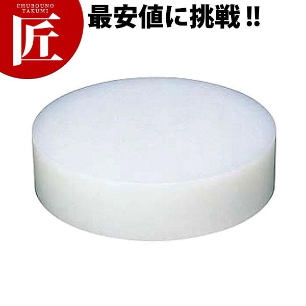 住友 プラスチック 中華まな板 [特大 200mm厚] φ500×H200mm まな板 中華板 業務用中華まな板 業務用まな板 【ctss】
