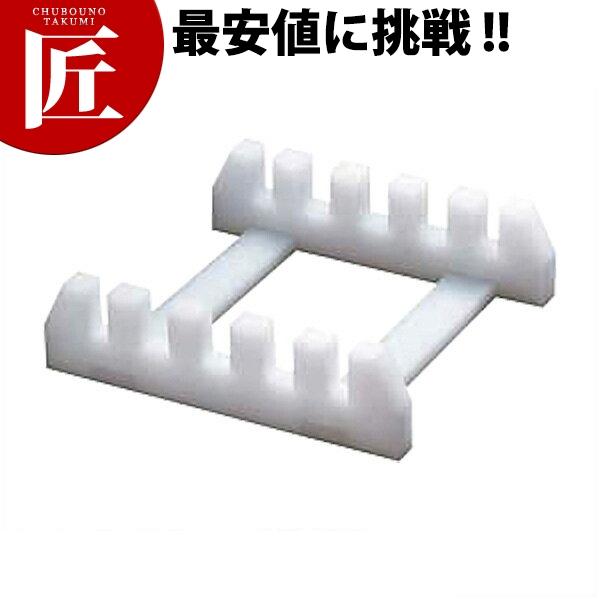 プラスチック まな板立て まな板立て まな板スタンド 業務用 領収書対応可能