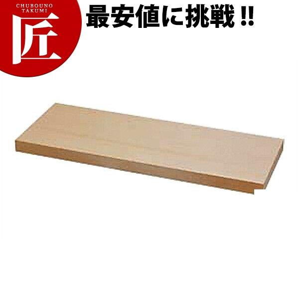 スプルス まな板 750×360×45mm まな板 木製まな板 業務用木製まな板 業務用まな板 【ctss】
