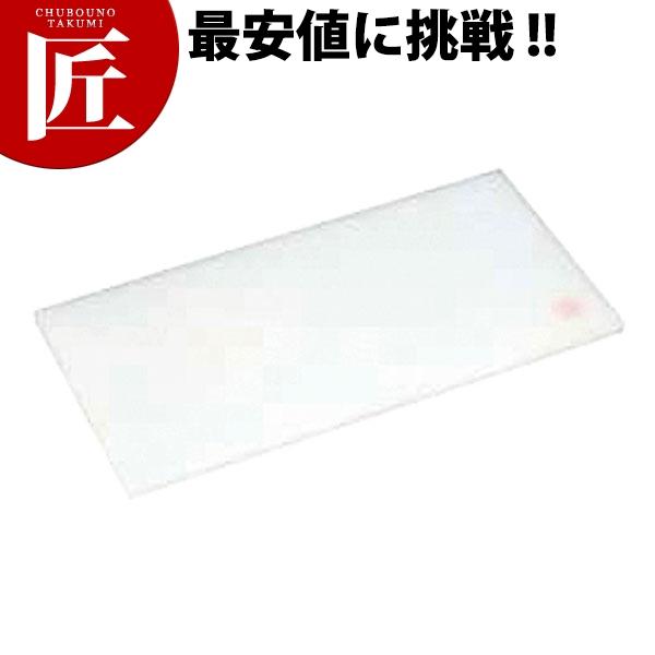 PCはがせるまな板 2号B 40mm【運賃別途】【1000 c】【ctss】まな板 プラスチックまな板 はがせる 剥がせる 業務用 領収書対応可能