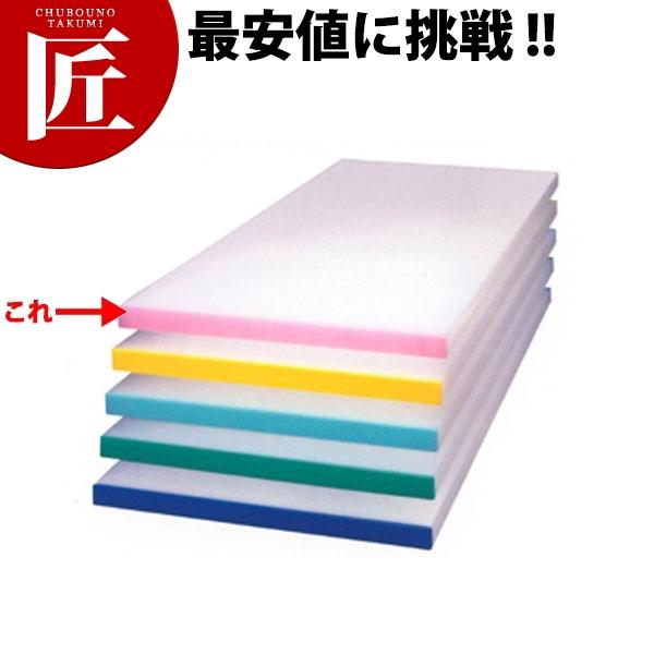 まな板 カラーまな板 業務用カラーまな板 業務用 アルファー 別注カラーベルトまな板 短辺片辺 720×330mm B 運賃別途 ctss 安心の実績 高価 買取 強化中 1000 ピンク 全品最安値に挑戦