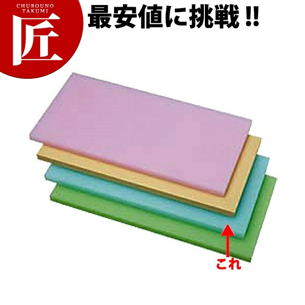 K型 プラスチック オールカラーまな板 K14 ブルー 1500X600XH20mm【運賃別途】【1000 A】【ctss】まな板 カラーまな板 業務用カラーまな板 業務用