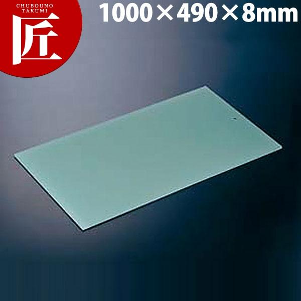 アルファー 抗菌 ソフトまな板 1000×490×H8mm【運賃別途】【1000 b】 まな板 抗菌まな板 プラスチックまな板 業務用プラスチックまな板 業務用まな板 【ctss】