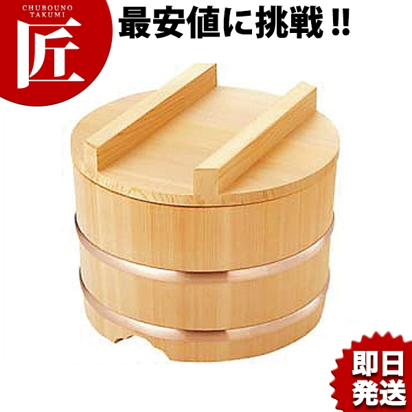 送料無料 のせびつ (サワラ製) 30cm 1.5升 【ctss】 おひつ 木製おひつ のせびつ 木製 さわら サワラ 業務用 あす楽対応 領収書対応可能