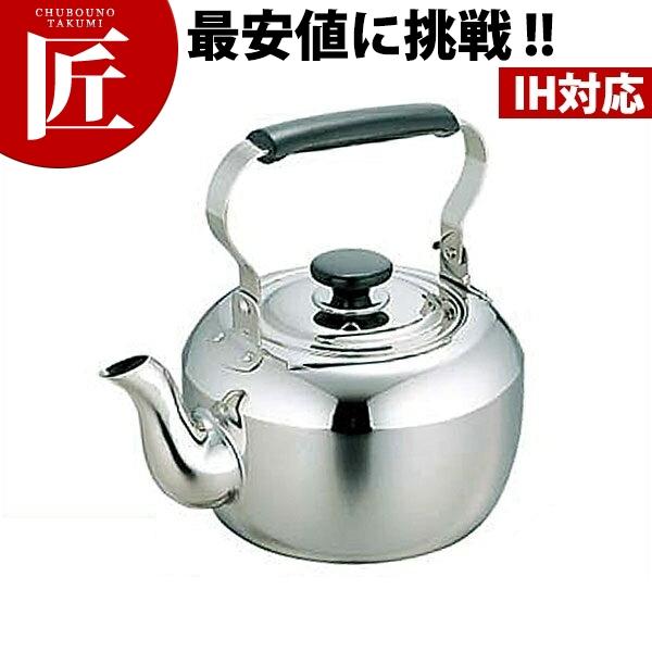 業務用厨房器具 送料無料 ケトル ケットル やかん IH対応 MA
