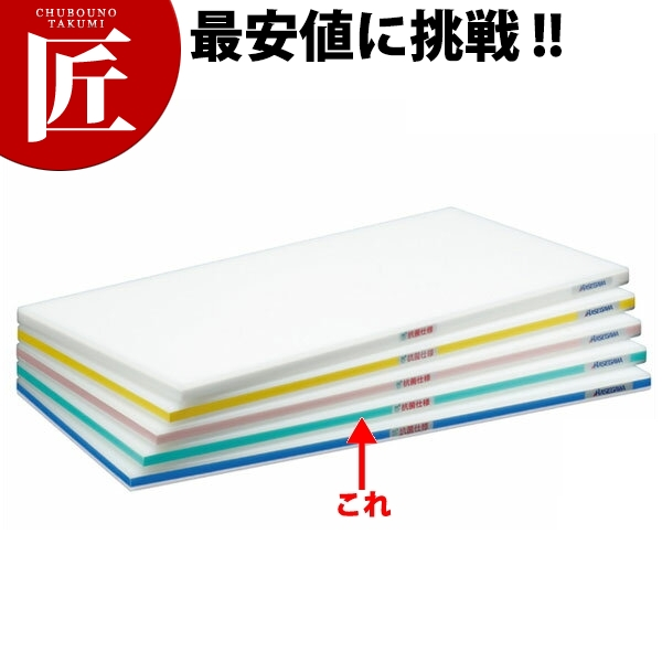 抗菌ポリエチレン かるがるまな板 標準タイプ SDK 片面5mm グリーン 500×300×20mm 【運賃別途】【ctss】 領収書対応可能