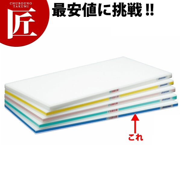 抗菌ポリエチレン かるがるまな板 標準タイプ SDK 片面5mm ブルー 900×450×30mm 【運賃別途】【ctss】 領収書対応可能