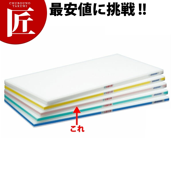 抗菌ポリエチレン かるがるまな板 肉厚タイプ HDK 片面10mm ピンク 700×350×30mm 【運賃別途】【ctss】 領収書対応可能