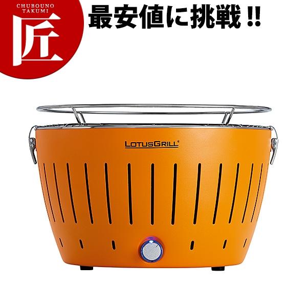 無煙炭火バーベキューグリル ロータスグリルお試し木炭のおまけ付 オレンジ G-OR-34NC2□ 業務用 【ctss】
