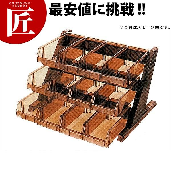 BK オーガナイザー 3段4列 [ブラウン] 業務用 【ctss】