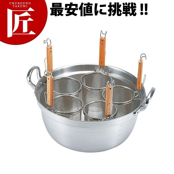 デカてぼ 茹麺鍋セット(リング付)15cm用 51-15cm用【N】