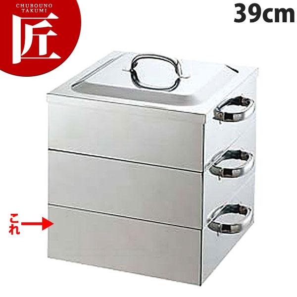 PE 業務用角蒸器用水槽 39cm 18-8ステンレス製 日本製【N】