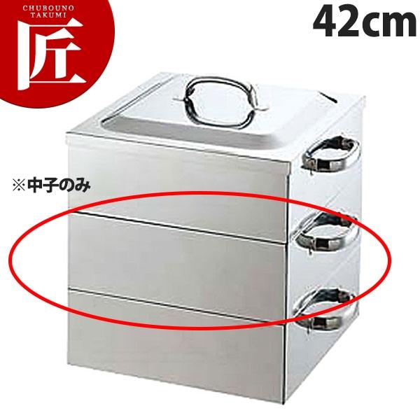 PE 業務用角蒸器用中子 42cm 18-8ステンレス製 日本製【N】
