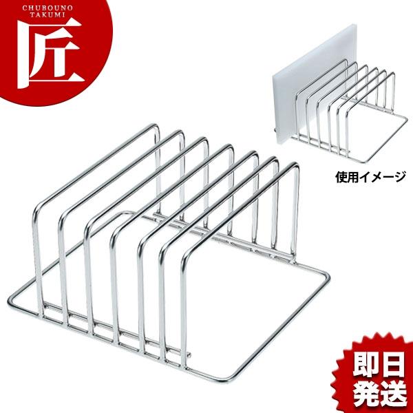 送料無料 18-8ステンレス まな板立 角型【ctss】 まな板用足 まな板台 まな板立て まな板スタンド 業務用 あす楽対応 領収書対応可能