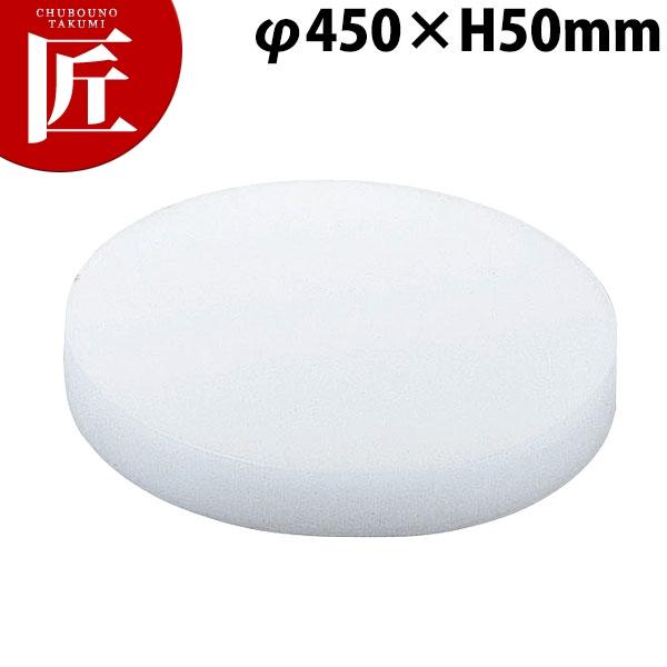 中華まな板R-45【N】