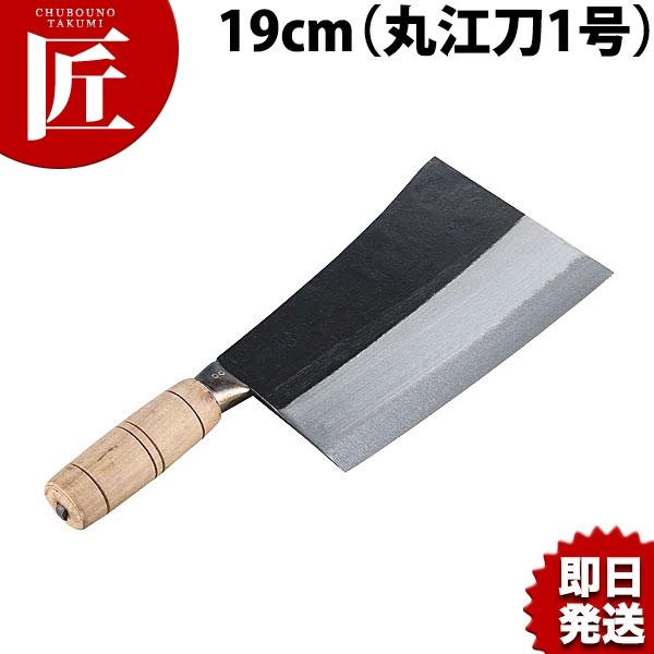 陳枝記 クァンコンチョッパー 19cm 九江刀1号【ctss】中華包丁 業務用 あす楽対応