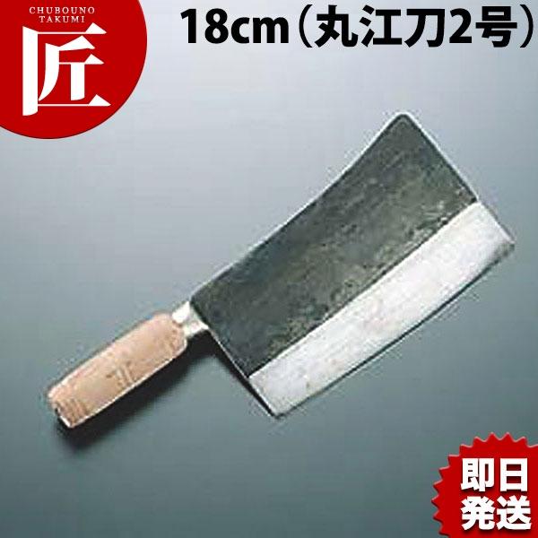 陳枝記 クァンコンチョッパー 18cm 九江刀2号【ctss】中華包丁 業務用 あす楽対応